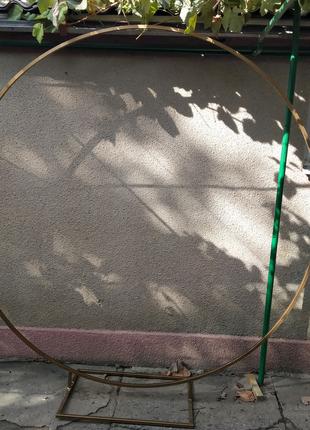 Арка круглая для фотозоны диаметр 2,30