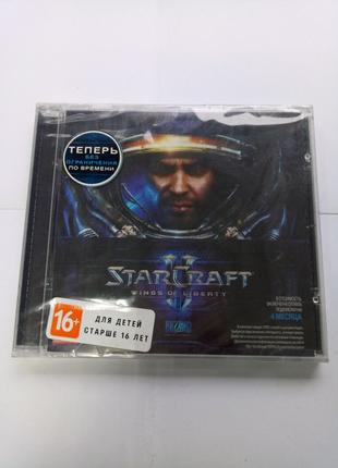 Игра диск для PC / ПК StarCraft : Wings of Liberty