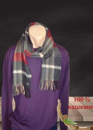 💨❄100 % кашемир 1,45 кашемировый теплый мужской шарф 💨❄