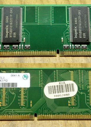 Продам модуль памяти Hynix 256 MB DDR400 PC3200 CL3 (1шт)