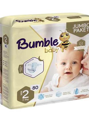 подгузники підгузки дитячі Bumble baby Dada