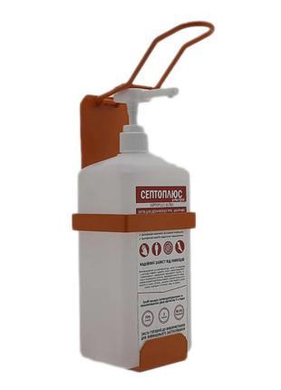 Локтевой дозатор c антисептиком 1л SK EDW1К WS оранжевый