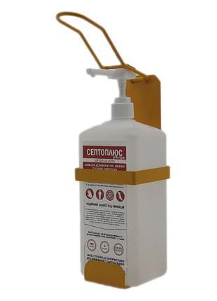 Локтевой дозатор c антисептиком 1л SK EDW1К WS жёлтый