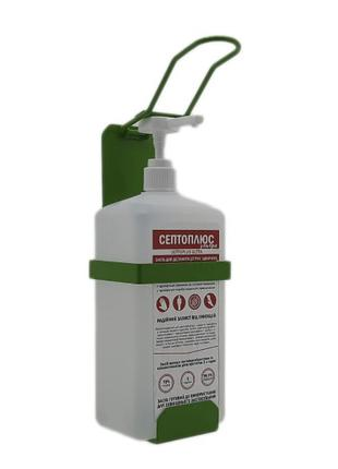 Локтевой дозатор c антисептиком 1л SK EDW1К WS зеленый