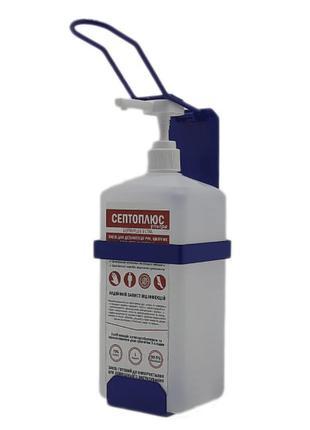 Локтевой дозатор c антисептиком 1л EDW1К WS синий