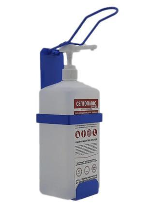 Локтевой дозатор c антисептиком 1л EDW1К WS голубой
