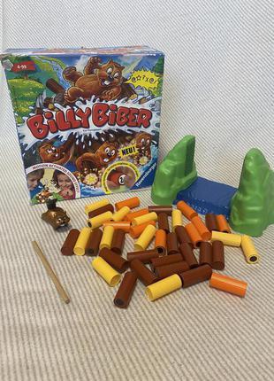 Настольная игра Ravensburger Веселый Бобер Билли Billy Biber