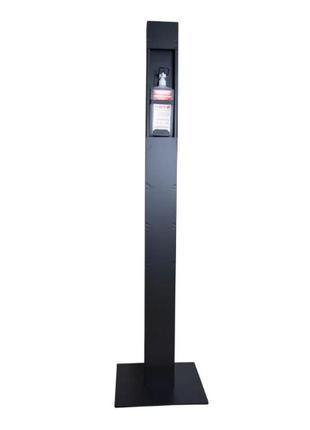 Напольный локтевой дозатор SK EDF1K c 1 л Септоплюс-ультра черный