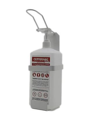 Локтевой дозатор c антисептиком 1л SK EDW1Y WS белый