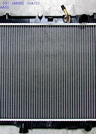Радиатор охлаждения двигателя на Иномарки и Радиатор кондиц. R...