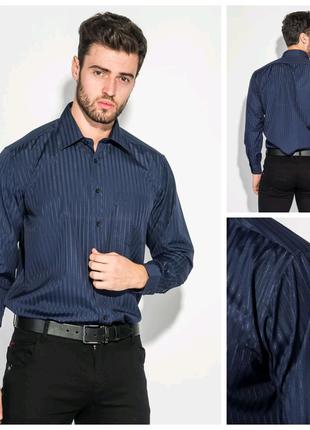 Мужская рубашка с длинными рукавом