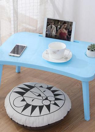 Складной столик для завтрака, голубой