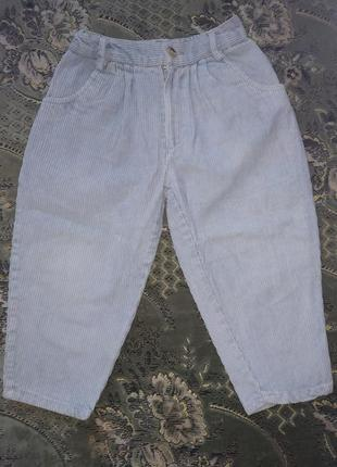 Вельветовые штанишки для мальчика
