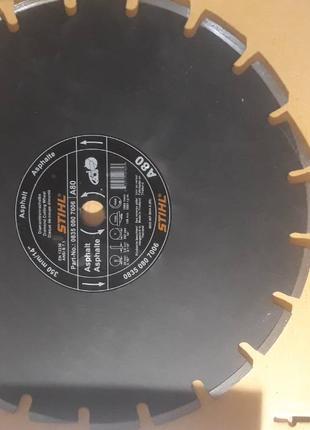 Алмазный отрезной диск по асфальту STIHL А 80, 350 мм х 3,0 мм