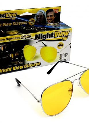 Очки антифары для ночного вождения антибликовые авиаторы HLV Nigh