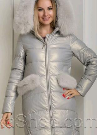 Шикарное зимнее пальто  S,M,L,XL размер