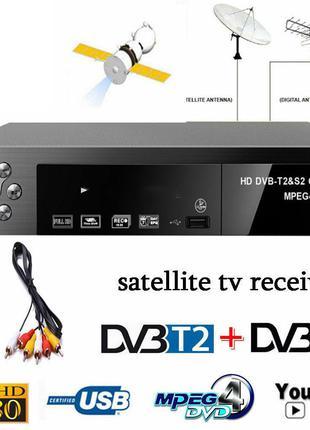 Смарт-цифровой спутниковый ТВ-ресивер, стандартный декодер MPEG4