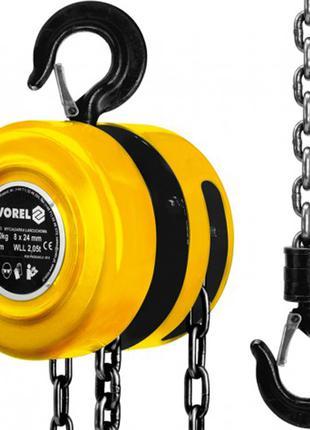 Ручная таль 3 т с цепным приводом Vorel 80753