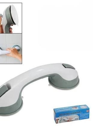 Ручка для ванной на вакуумных присосках NJ-271