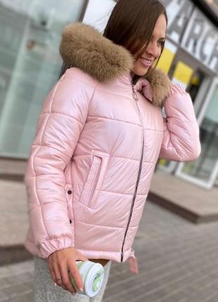 Зимняя женская розовая куртка с натуральным мехом