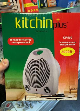 Тепловентилятор электрический, дуйка, обогреватель 2000Вт.