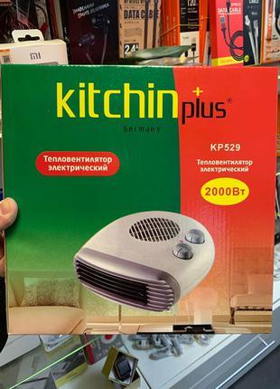 Дуйка, тепловентилятор электрический, обогреватель 2000Вт