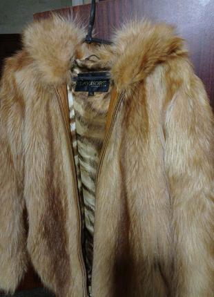 Продам натуральную шубу лисы