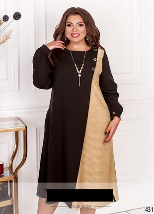 Платье женское нарядное стильное большого размера: 50-64