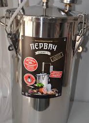 Домашний дистиллятор Первач Элит 20 литров
