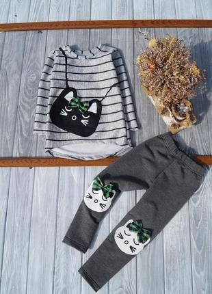 Стильный теплый костюм с кошечкой