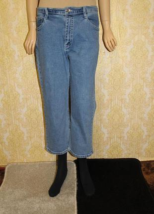 Стильные джинсы бриджны new style h.t.t.
