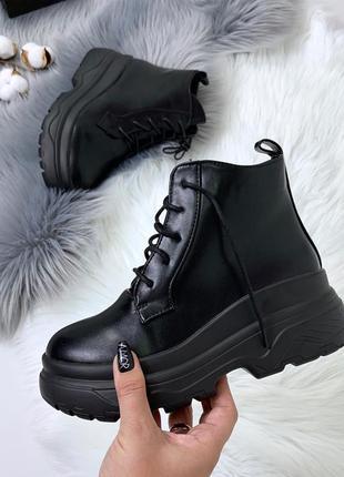 Стильные чёрные ботинки на массивной подошве