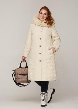 Зимняя женская длинная бежевая куртка с натуральным мехом