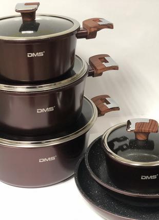 Набор кухонной посуды DMS® TSM4010 BG Germany Мраморное покрытие