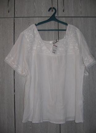 Блузка белая salitaire новая