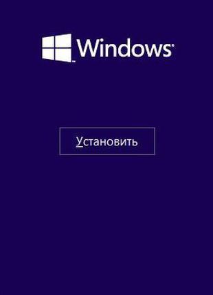 Установка Windows 7, 8, 10, Server. Чистка компьютеров, ноутбуков