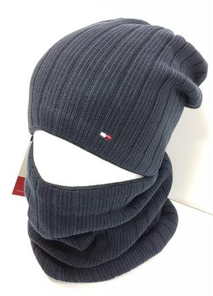 Набор шапка шарф tommy hilfiger баф 2 цвета