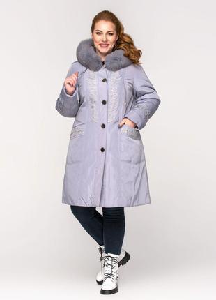 Зимняя женская серая куртка с натуральным мехом с вышивкой