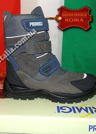 Ботинки детские зимние кожаные Primigi Gore-Tex оригинал Италия