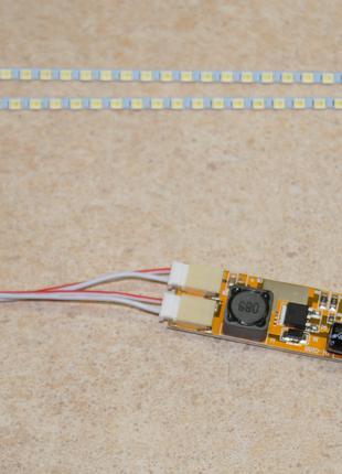 "Универсальная LED подсветка 10-24"" 540мм замена ламп  монитор"