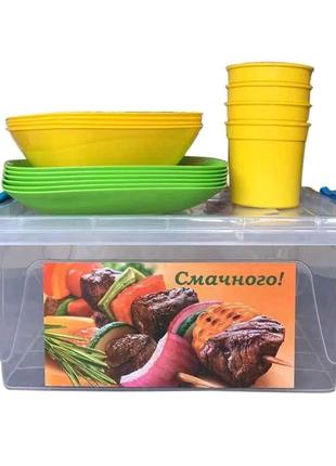 Набор пластиковой посуды для пикника (7 персон)