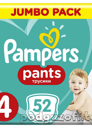 Подгузники-трусики Pampers Pants 3,4,5,6