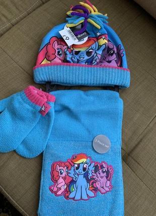 Комплект на девочку шапка шарф и варежки с пони