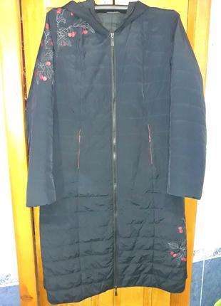 куртка деми Classic