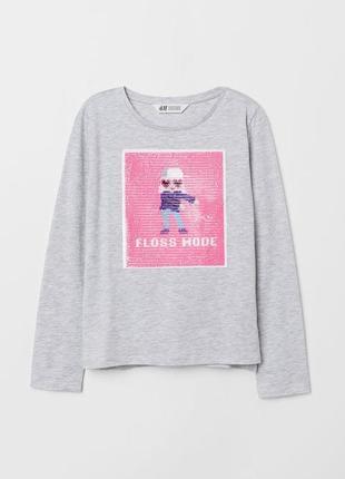 Стильные модные регланы на девочек h&m пайетки