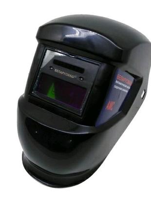 Сварочная маска-хамелеон Беларусмаш АМС-5000