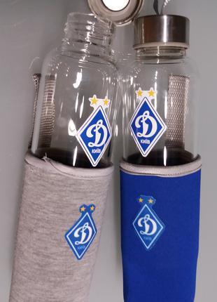 Динамо Бутылочки с чехлом Фанатская атрибутика
