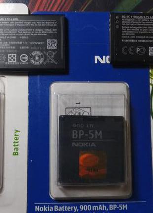 Nokia батареяBL-5C\BL-4UL\ BL-6C\BP-5M\BP-6MTизарядное NOKIA(ор.)