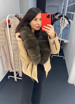пальто косуха, короткое пальто осень, пальто с мехом