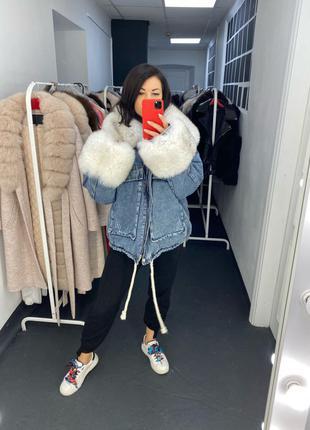 Джинсовая куртка с натуральным мехом,джинсовая куртка с большими